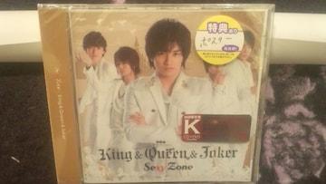 超レア!☆SexyZone/King&Queen&Joker☆初回盤K/CD+DVD+ポスター☆新品