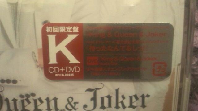 超レア!☆SexyZone/King&Queen&Joker☆初回盤K/CD+DVD+ポスター☆新品 < タレントグッズの