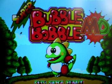 スーパーバブルボブルMD カセットのみ