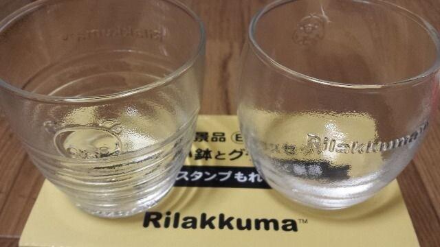 非売品 未使用 リラックマ ガラス小鉢とグラスセット  < アニメ/コミック/キャラクターの