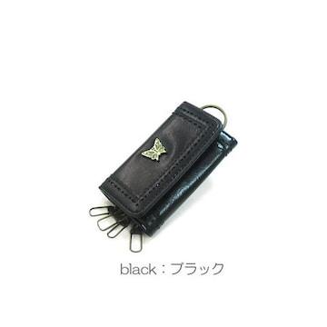 人気☆バタフライデザイン ☆4連 キーケース・BK
