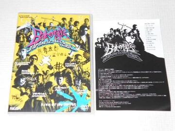 DVD★日本の裸族 チャプターリスト付