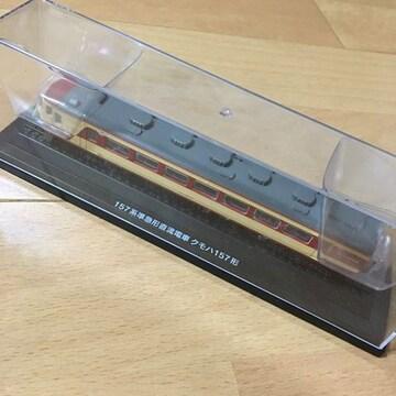 157系 準急行形 直流電車 クモハ157形  ケース付き