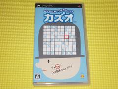 PSP★即決★カズオ★箱説付★パズル