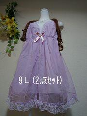★新品9L★チュールレース★リボンベビードール★タップパンツ(ラベンダー)