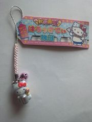 [ご当地キティ]秋田限定はろうきてぃババヘラアイス根付けストラップ2006年