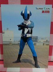 『激流砲』カード 忍者キャプター 水忍