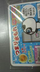 未使用 水道屋本舗のマグネット�A 熊猫 パンダ