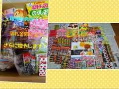 未開封ギフトゼリー・お菓子まとめ売り300品以上箱ツメツメ大量増える福袋