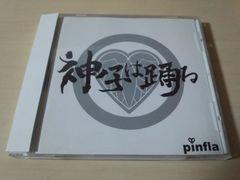 pinfla CD「神ノ子は踊る」●