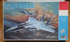 1/72 タカラレベル アメリカ空軍 F-15イーグル