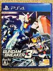 ガンダムブレイカー3 PS4 GUNDAM BREAKER3