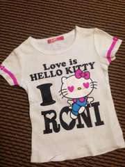 RONI・キティちゃん半袖Tシャツ・白S