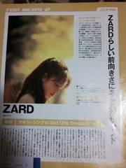 ZARD 2000年 切り抜き 1ページ 坂井泉水