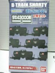 Bトレインショーティー タキ43000形黒 2両セット