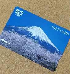 QUOカード 500円 1枚
