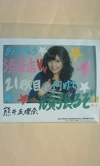 Berryz工房祭青春編 渋谷ポラハロサイズ1枚 2009.7.28熊井友理奈