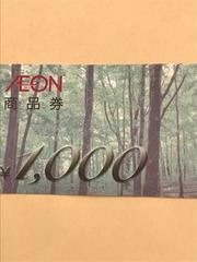 84000円スタート イオン商品券10万円分 送料無料