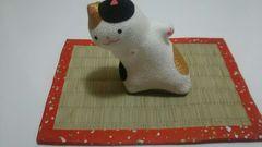 未使用 オブジェ/置物 招福/招き猫/ちりめん製踊り猫  ¥980