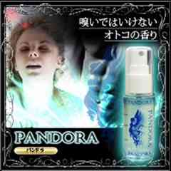 【送料無料】パンドラ◆女性が嗅いではいけない男の究極フェロモン香水