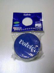 非売品 ボルビック リングリングカップ/Volvic ノベルティグッズコンパクト携帯コップ
