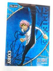 〜ワンピース〜『COBY』のクリアカード