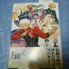 Fate/Grand Order コミックアラカルトV