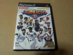 PS2☆プロ野球スピリッツ3☆状態良い♪KONAMI。