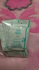 NOVノブACアクティブ*モイスチュアミルクサンプル美白乳液