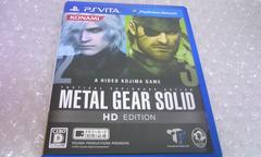 PSVita メタルギア ソリッド HD エディション
