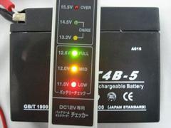 ■JOG-CジョグSA01Jバッテリー4B-5新品