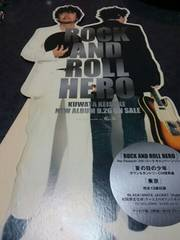 非売品POP  桑田佳祐ROCK  AND  ROLL HERO
