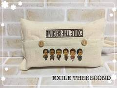 EXILE THESECOND☆ティッシュカバー