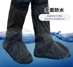 【即日発送】防水 雨具 靴カバー 滑り止め 梅雨対策 通勤