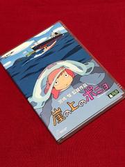 【即決】スタジオジブリ「崖の上のポニョ」(DVD2枚組)