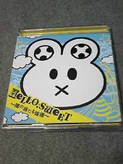 送料無料CD+DVD少年カミカゼ HELLO,SWEET