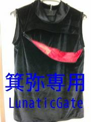 ka-yuさんコス衣装◆2wayオーダー仕様◆貴重即決