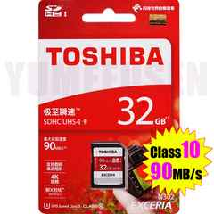 超高速 東芝 SDHCカード 32GB Class10 クラス10 90MB/s 日本製造品