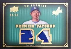 UPPER-DECK.PREMIER.2008 斎藤隆・24パッチカード /24  LAドジャース