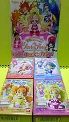 GO!プリンセスプリキュアパールマスコット全4種コンプ+非売品セット
