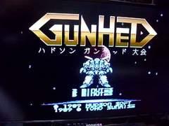 開封済み GUNHED CD版
