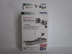 TOMYTEC ジオコレ 情景小物010 漁船B