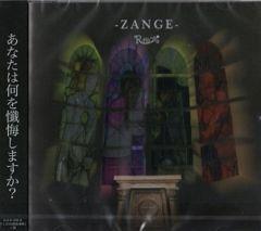 ◆R指定 【-ZANGE-/規制虫 [Bタイプ]】 CD 新品 特典付き