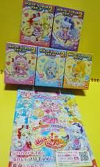 HUGっとプリキュアマスコット2全5種+非売品