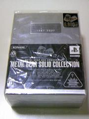 「メタルギアソリッドコレクション」PS、PS2、PSP、DVDセットBOX・METALGEAR20thゲーム