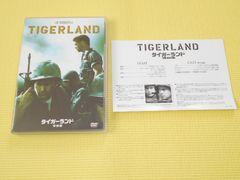 DVD★タイガーランド 特別編