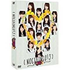 ■DVD『 NOGIBINGO3 BOX(初回』乃木坂 西野七瀬 白石麻衣