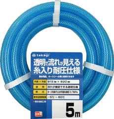 タカギ(takagi) ホース クリア耐圧ホース15×20