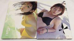 送料無料 後藤真希 maki PRISM 写真集2冊セット 全初版 中古
