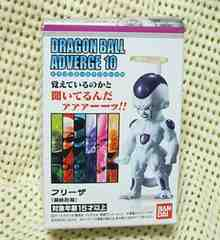 ドラゴンボール アドバージ10 DRAGONBALL ADVERGE フリーザ 最終形態 新品